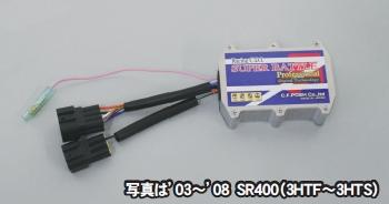 CF POSH CF ポッシュ CDI・リミッターカット関連 デジタルスーパーバトル プロフェッショナル SR400