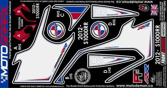 MOTOGRAFIX モトグラフィックス ステッカー・デカール ボディーパッド カラー:ホワイト/レッド/ブルー(MS) S1000RR