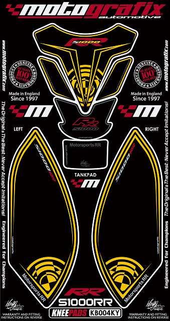 【ポイント5倍開催中!!】MOTOGRAFIX モトグラフィックス ステッカー・デカール ボディーパッド カラー:ブラック/イエロー(MT-KB004KY) S1000RR
