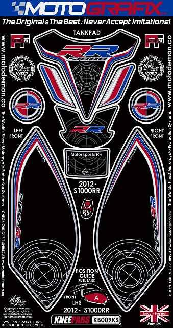 【ポイント5倍開催中!!】MOTOGRAFIX モトグラフィックス ステッカー・デカール ボディーパッド カラー:ブラック/ホワイト/レッド/ブルー S1000RR