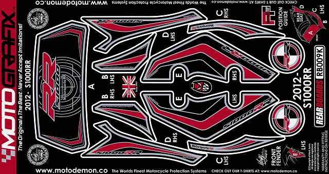 【ポイント5倍開催中!!】MOTOGRAFIX モトグラフィックス ステッカー・デカール ボディーパッド カラー:ブラック/レッド/ホワイト S1000RR 12-14