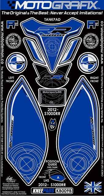 【ポイント5倍開催中!!】MOTOGRAFIX モトグラフィックス ステッカー・デカール ボディーパッド カラー:ブルー S1000RR