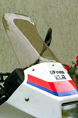 SECDEM セクデム スクリーン ハイプロテクション・ウインドシールド カラー:グレースモーク KLR600
