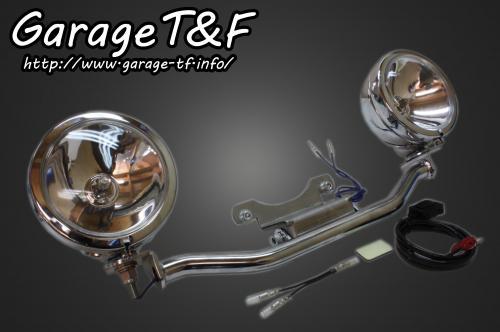 ガレージT&F フォグランプステーキット シャドウ400