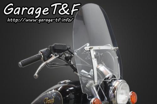 ガレージT&F ガレージT&F ウインドスクリーン ビラーゴ250(XV250), おおいたけん:e12b9300 --- sunward.msk.ru