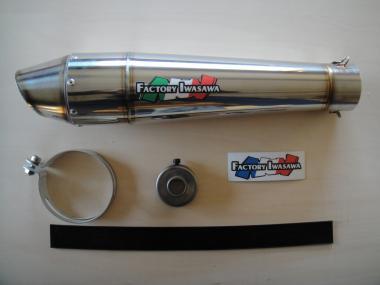 TTR ティーティーアール IWASAWA製 ステンレスサイレンサー 差し込み径60.5mm