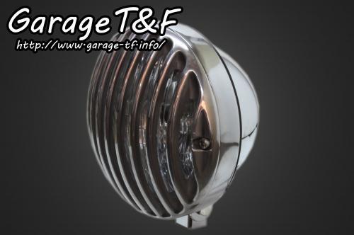 ガレージT&F ヘッドライト本体・ライトリム/ケース 5.75インチバードゲージヘッドライト バードゲージカバー:ポリッシュ仕上げ