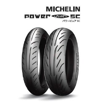 MICHELIN ミシュラン オンロード・スクーター/ミニバイク POWER PURE SC 【140/70-12 M/C 60P TL】 パワーピュアSC タイヤ G-Dink250i 17 リア用 マジェスティ250 (SG20J) リア用