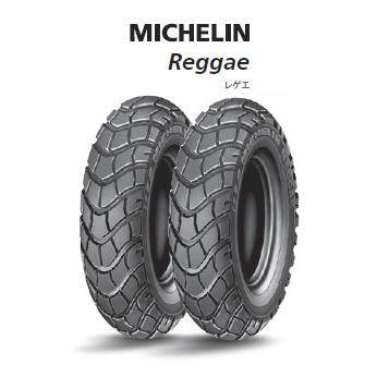 MICHELIN ミシュラン REGGAE 【130/90-10 61J TL】 レゲエ タイヤ ズーマー リア用 BWS(ビーウィズ) 98 リア用