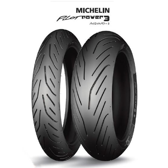 MICHELIN ミシュラン PILOT POWER 3 【180/55ZR17 M/C (73W) TL】 パイロットパワー3 タイヤ