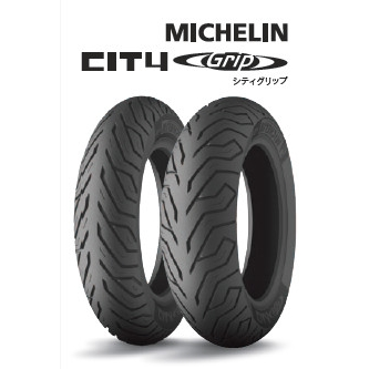 MICHELIN ミシュラン CITY GRIP 【110/70-16 M/C 52S TL】 シティグリップ タイヤ Tersely GT125i 16-17 フロント用