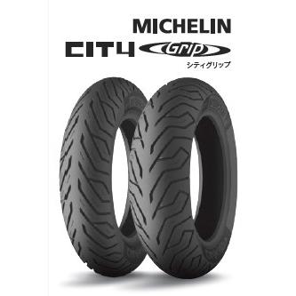 MICHELIN ミシュラン CITY GRIP 【140/70-16 M/C 65S TL】 シティグリップ タイヤ Tersely GT125i 16-17 リア用