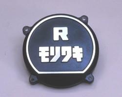 【在庫あり】MORIWAKI ENGINEERING モリワキエンジニアリング エンジンカバー ジェネレーターカバー ゼファー1100