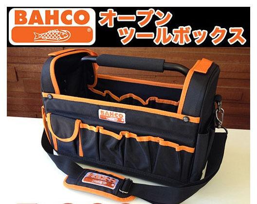 BAHCO バーコ 工具 ショルダーツールバッグ