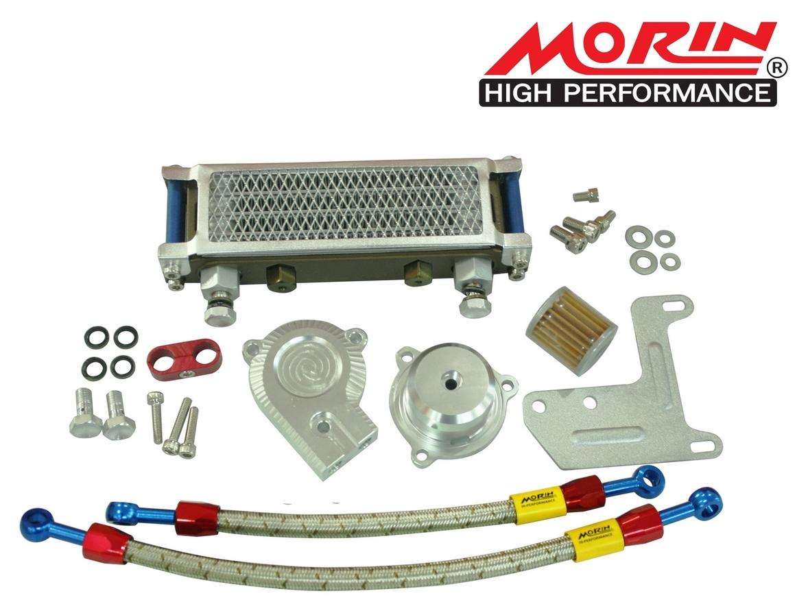 MORIN モーリン オイルクーラー本体 オイルクーリングキット ピラーカラー:ブルー D TRACKER-150(All)