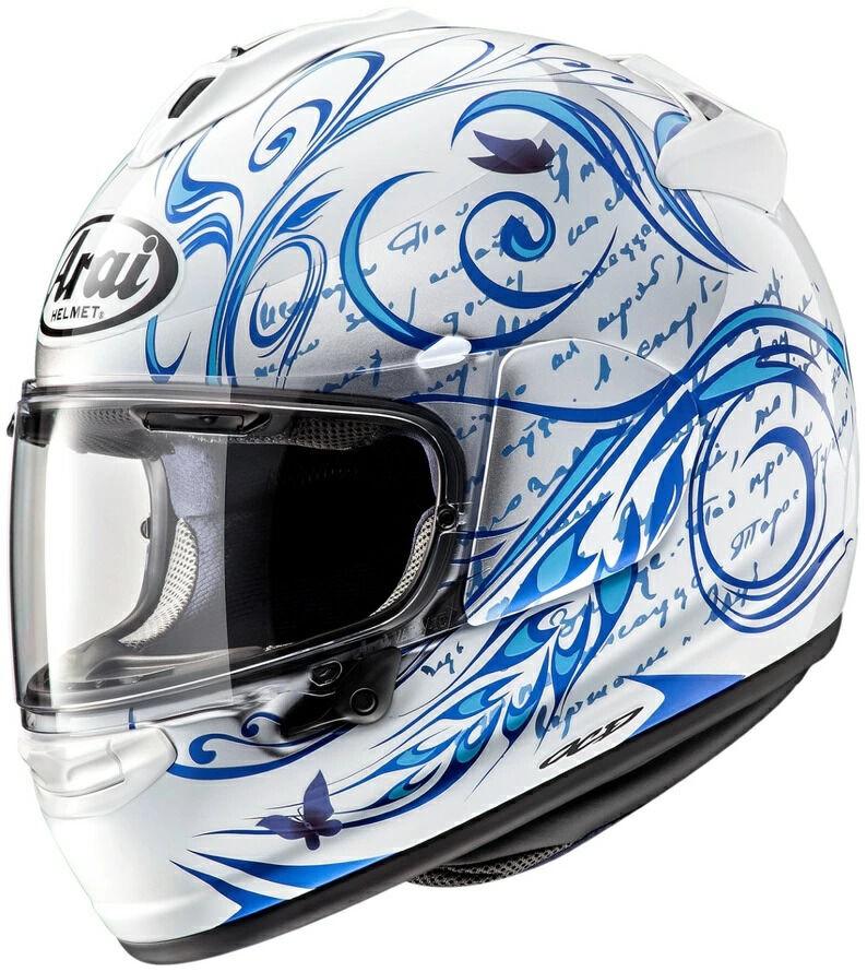 Arai アライ フルフェイスヘルメット VECTOR-X STYLE BLUE [ベクターX スタイル 青] ヘルメット サイズ:XS(54cm)