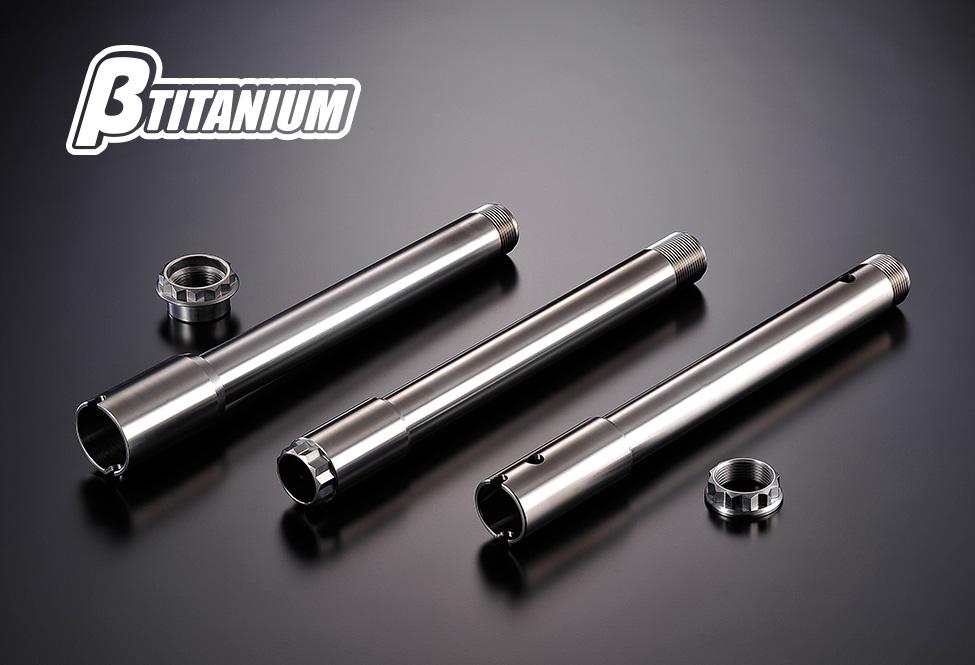 βTITANIUM ベータチタニウム βチタニウム ホイール関連パーツ リアアクスルシャフト カラー:ダンデライオンイエロー(陽極酸化処理) GSX-R1000 (12-16)