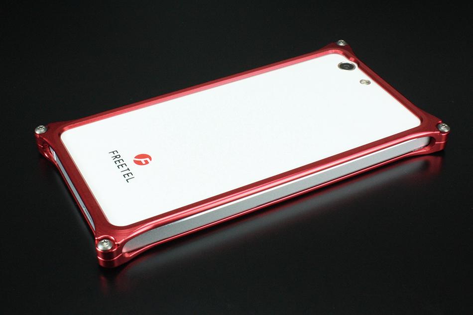 GILD design ギルドデザイン ソリッドバンパー for FREETEL 雅 MIYABI