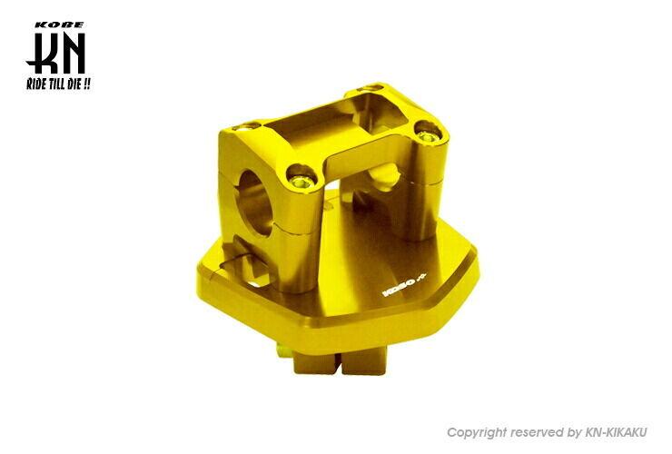 KOSO コーソー CNCハンドルポスト カラー:ゴールド S-MAX、マジェスティS