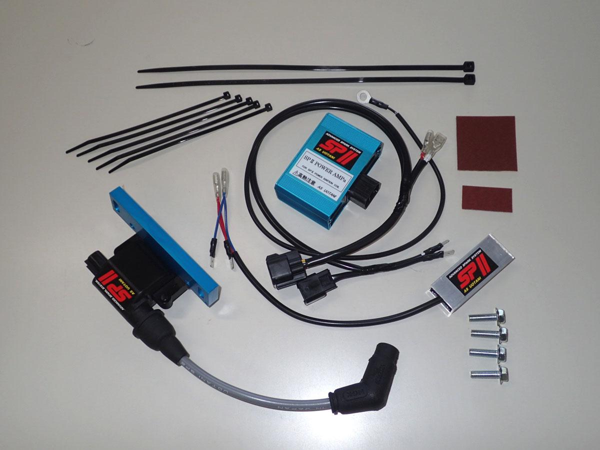 ASウオタニ AS UOTANI イグニッションコイル・ポイント・イグナイター関連 SPIIパワーコイルキット (ボルトオンセット) SEROW250FI