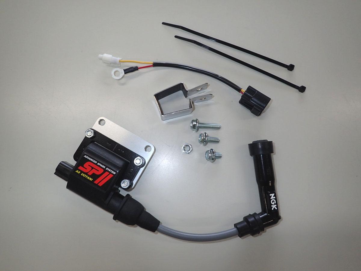 【在庫あり】ASウオタニ AS UOTANI イグニッションコイル・ポイント・イグナイター関連 SPIIハイパワーコイルセット (ボルトオンセット) D-TRACKER X