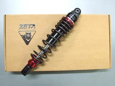 ADVANCEPro アドバンスプロ リアサスペンション ZETA アドレスV125用 倒立単筒モノチューブ・N2ガス封入式リアショックアブソーバー タイプ:スーパーソフト 長さ:325mm アドレスV125