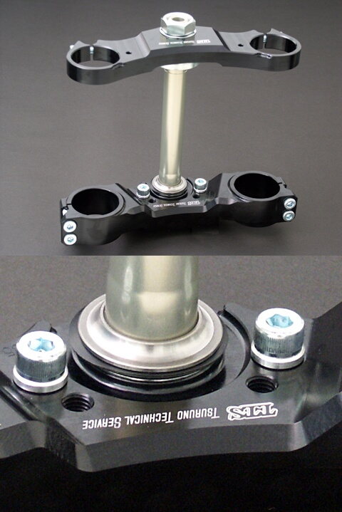 TTS ツルノテクニカルサービス トップブリッジ ステムキット NSF100