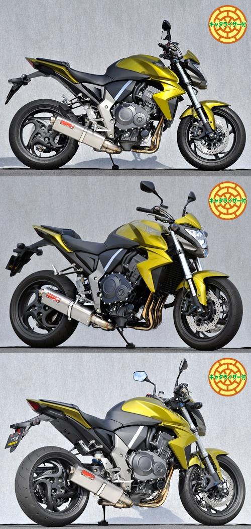 ヤマモトレーシング YAMAMOTO RACING SPEC-A チタン2-1/TYPE-S フルエキゾーストマフラー CB1000R