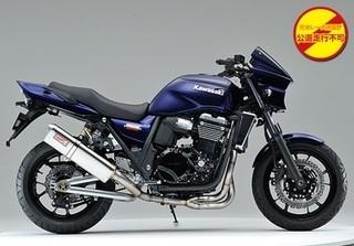 ヤマモトレーシング YAMAMOTO RACING SPEC-A チタン4-2-1アップTYPE-S2 フルエキゾーストマフラー ZRX1200 DAEG