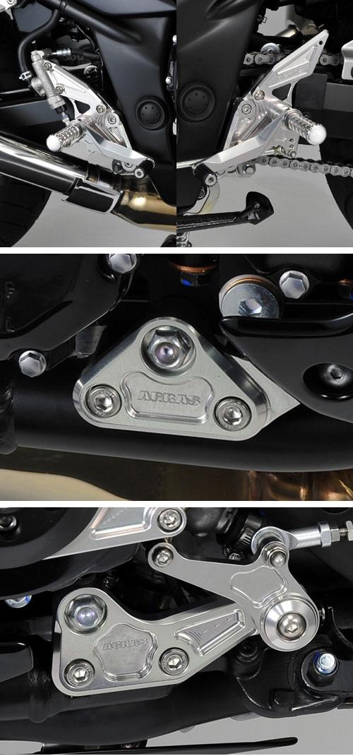 AGRAS アグラス バックステップ バンディット1250F