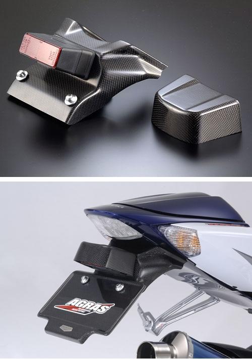 AGRAS アグラス AGRAS GSX-R1000 リアフェンダーレスキット GSX-R1000, IKKYU-AN:3bd16439 --- officewill.xsrv.jp