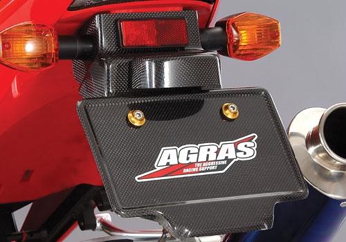 AGRAS アグラス リアフェンダーレスキット CBR954RRファイアーブレード