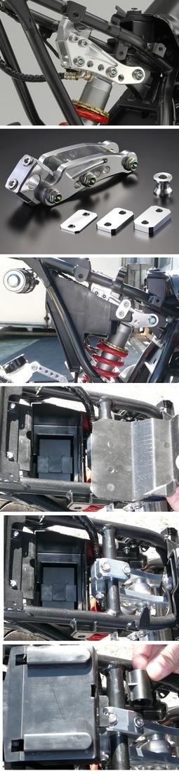 AGRAS アグラス リアサスペンション リアサスマウントキット KSR110
