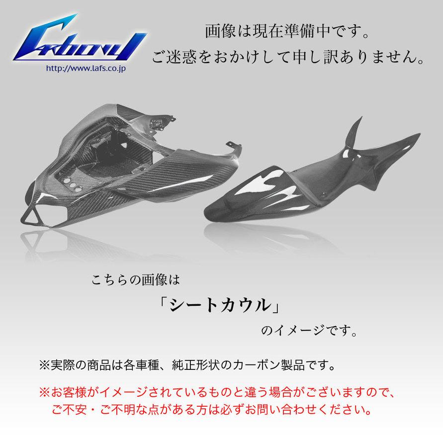 Carbony カーボニー ドライカーボン シートカウル 仕上げ:ツヤ有り 仕様:レッドカーボン RZ250R