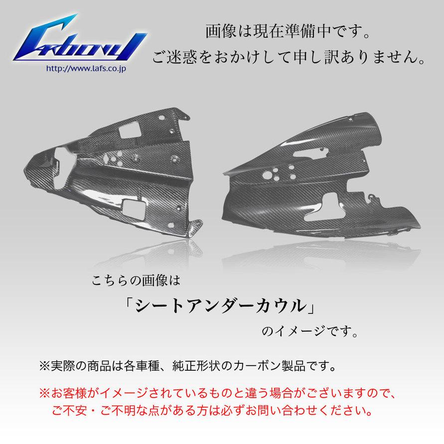 Carbony カーボニー ドライカーボン アンダーテールカウル レース用 仕上げ:ツヤ有り 仕様:ブロックカーボン YZF-R6 2008-2015