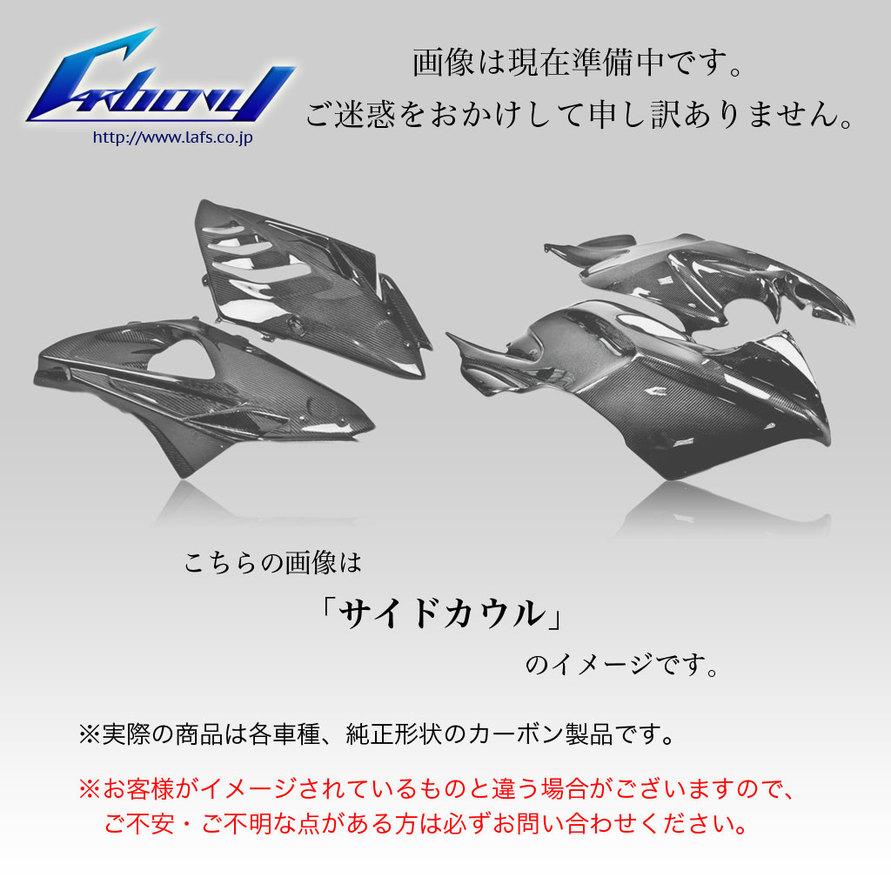 Carbony カーボニー サイドカバー ドライカーボン サイドカウル 仕上げ:ツヤ消し 仕様:ブルーカーボン GSX-1300R 隼 1999-2007