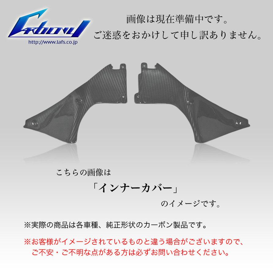 Carbony カーボニー その他外装関連パーツ ドライカーボン インナーカウル 仕上げ:ツヤ有り 仕様:ブルーカーボン GSX-R600 2011-2015