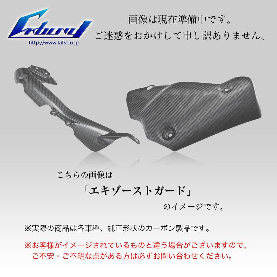 Carbony カーボニー ガード・スライダー ドライカーボン マフラーヒートカバー 仕上げ:ツヤ消し 仕様:ブルーカーボン モンスター 696 2008-2015