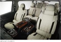 オグショー OGUshow トランポ用品 【ブランド:LEGANCE(レガンス・ジェイクラブ)】200系ハイエース ワッフルシートカバー ラムース カラー:ベージュ×ブラウンライン 車種・グレード:3型後期・4型 S-GL