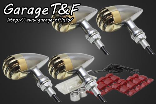 ガレージT&F ウインカー バードゲージウィンカータイプ2・ダークレンズ仕様キット カラー:ポリッシュ ゲージ素材:真鍮製 W650