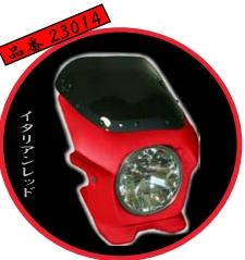 N PROJECT Nプロジェクト エヌプロジェクト ビキニカウル・バイザー ブラスターII エアロスクリーン カラー:グラファイトブラック VTR250