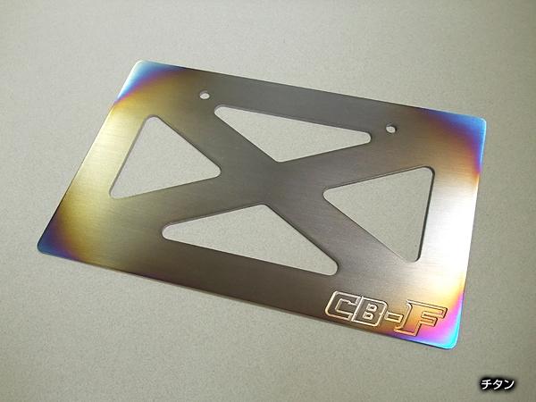 メタルギアワークス METAL GEAR WORKS ナンバープレート関連 ナンバーサポート 汎用