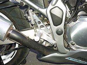 RADICAL ラジカル バックステップ カラー:ブラック GSF1200 GSF750