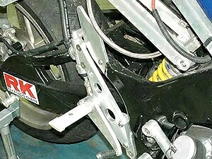 RADICAL ラジカル バックステップ カラー:ブラック RF900 R