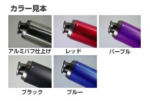 NRマジック エヌアールマジック サイコ3 マフラー JOG系(2ストローク)排ガス規制前エンジンモデル系 例:JOG(3KJ) ポシェ(3KJ) スポーツ(3RY) Z(3RY) EX(3YK) Z(3YK) スーパーJOG-Z(3YK) ZR(3YK) JOGアプリオ(4JP) EX(4LV) TYPE2(4LV)など