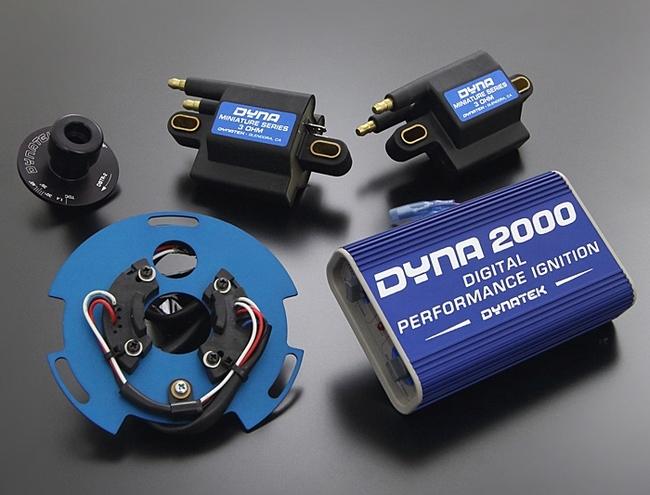 DYNATEK ダイナテック CDI・リミッターカット関連 DYNA2000 エクストラパッケージ BANDIT1200 [バンディット] GSF1200 GSX-R1100 GSX-R750
