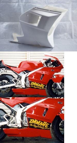 TIME IS タイムイズ DAMAGE (ダメージ) アンダーカウル 白 NSR50 NSR80 NSRmini
