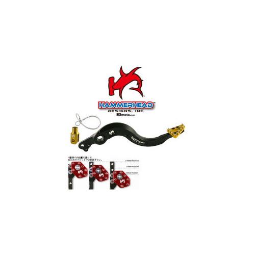 HammerHead ハマーヘッド ブレーキペダル・シフトペダル リアブレーキペダル ラージアルミティップ カラー:ゴールド RM-Z250