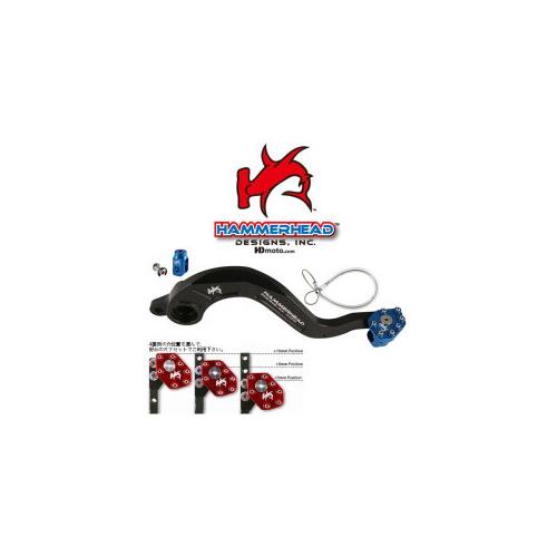 HammerHead ハマーヘッド ブレーキペダル・シフトペダル リアブレーキペダル ラージアルミティップ カラー:ブルー FE390 FE450 FE570S FS570 FX450