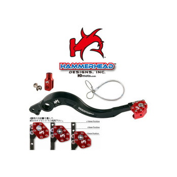 HammerHead ハマーヘッド ブレーキペダル・シフトペダル リアブレーキペダル ローテーティングティップ カラー:レッド CRF250R CRF450R